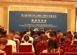 第三届丝绸之路(敦煌)国际文化博览会新闻发布会实录(文+图)